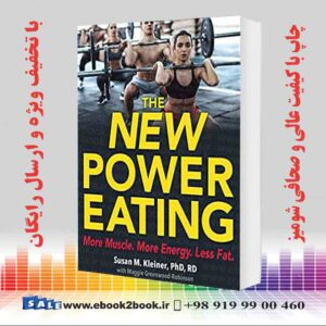 خرید کتاب The New Power Eating