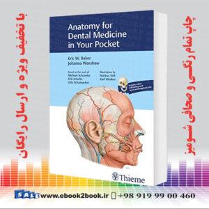 خرید کتاب Anatomy for Dental Medicine in Your Pocket