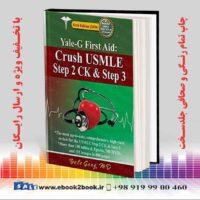 خرید کتاب Yale-G First Aid Crush USMLE Step 2 CK and Step 3, 6th Edition