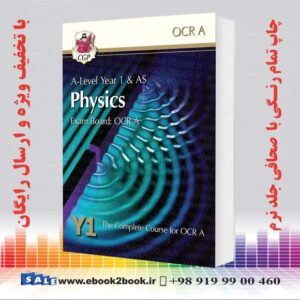 خرید کتاب فیزیک آیمت A-Level Physics for OCR A: Year 1 & AS Student Book