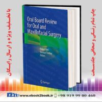 خرید کتاب Oral Board Review for Oral and Maxillofacial Surgery