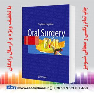 خرید کتاب Oral Surgery, 2007th Edition