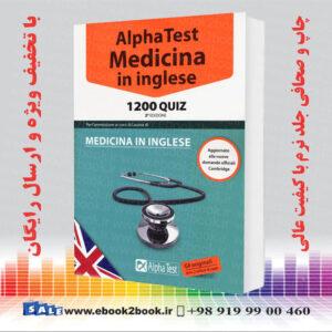خرید کتاب 1200 quiz per medicina in lingua inglese