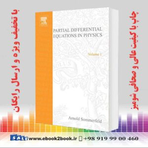 خرید کتاب Partial Differential Equations in Physics