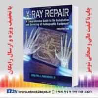 خرید کتاب X-Ray Repair, 3rd Edition