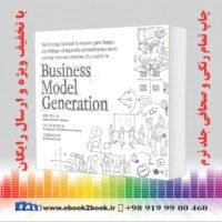 خرید کتاب Business Model Generation