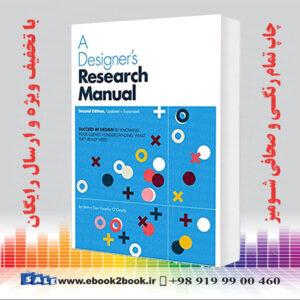 خرید کتاب A Designer's Research Manual, 2nd edition