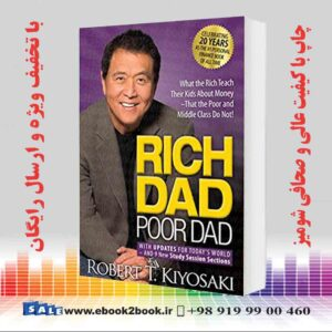 خرید کتاب Rich Dad Poor Dad