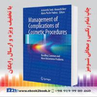 خرید کتاب Management of Complications of Cosmetic Procedures