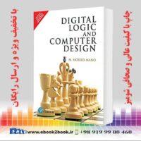 خرید کتاب Digital Logic And Computer Design