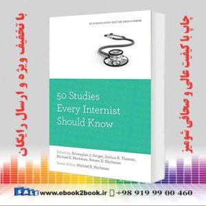 خرید کتاب 50 Studies Every Internist Should Know