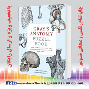 خرید کتاب Gray's Anatomy Puzzle Book