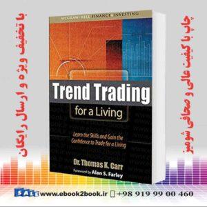 خرید کتاب Trend Trading for a Living