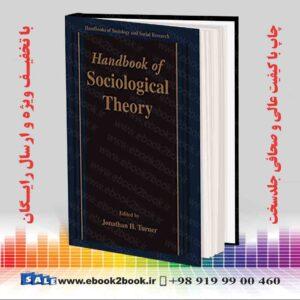 خرید کتاب Handbook of Sociological Theory