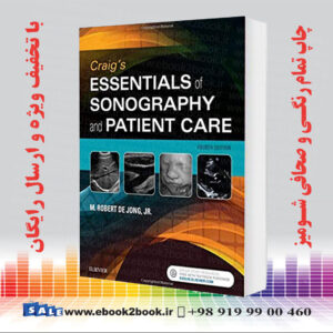 خرید کتاب Craig's Essentials of Sonography and Patient Care, 4th Edition