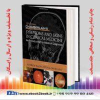 خرید کتاب Chamberlain's Symptoms and Signs in Clinical Medicine, 13th Edition