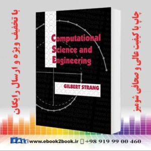 خرید کتاب Computational Science and Engineering