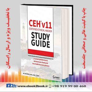 خرید کتاب CEH v11 Certified Ethical Hacker Study Guide