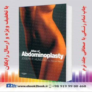 خرید کتاب Atlas of Abdominoplasty (Techniques in Aesthetic Plastic Surgery)