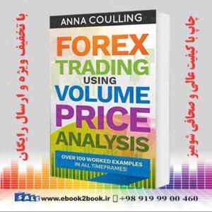خرید کتاب Forex Trading Using Volume Price Analysis