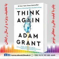 خرید کتاب Think Again: The Power of Knowing What You Don't Know