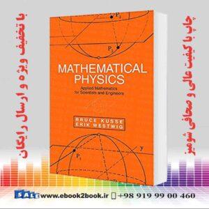 خرید کتاب Mathematical Physics