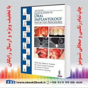 خرید کتاب Clinical Guide to Oral Implantology, 3rd Edition