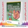 خرید کتاب Mannan's Regional Dissection And Surface Anatomy