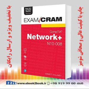 خرید کتاب CompTIA Network+ N10-008 Exam Cram, 7th Edition